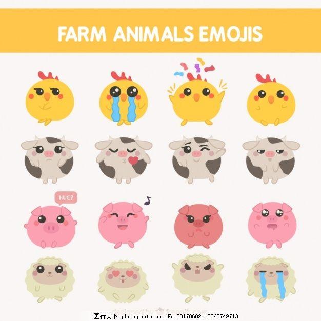 设计 几何 动物 农场 脸 可爱 微笑 快乐 牛 平 表情 猪 羊 笑脸 圆形