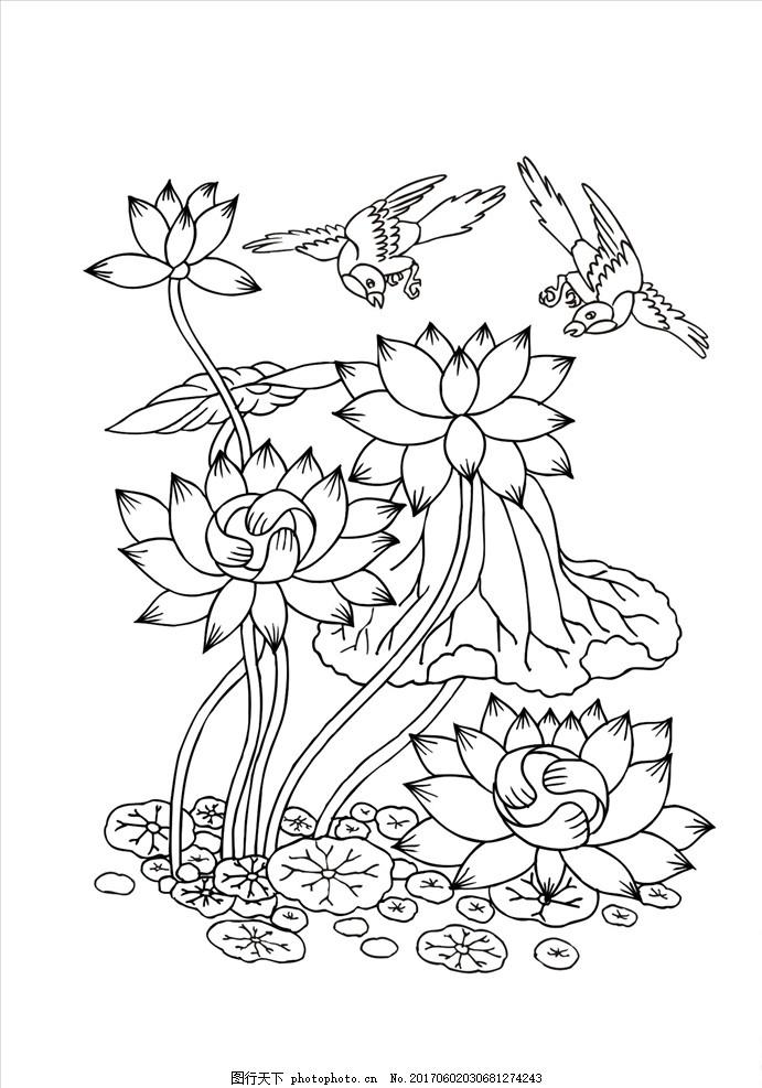 花卉图案 手绘花卉 荷花 荷叶 鸟 鸟图案 花茎 设计 广告设计 服装