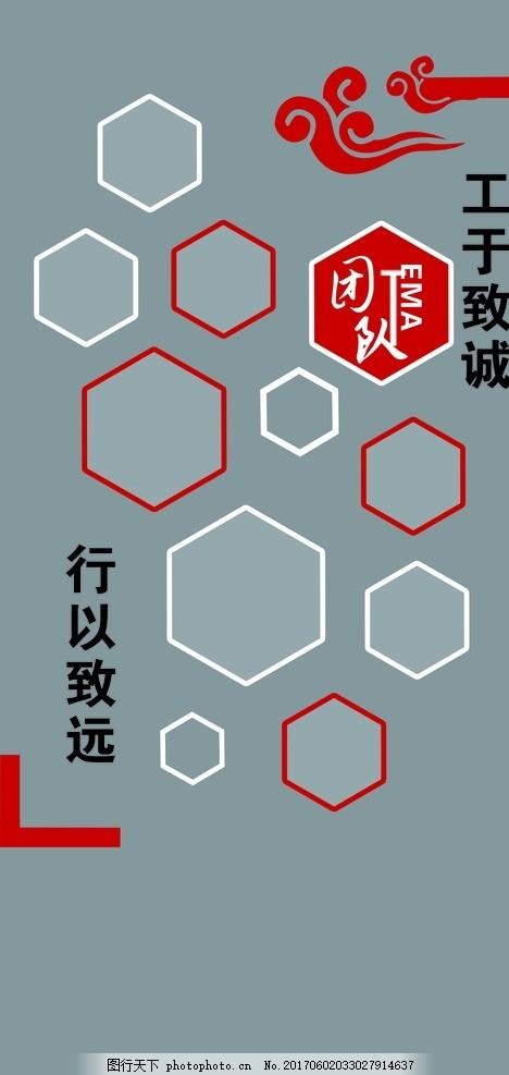 照片墙 工行 文化墙 红色 荣誉墙 工商银行 团队 设计 psd分层素材