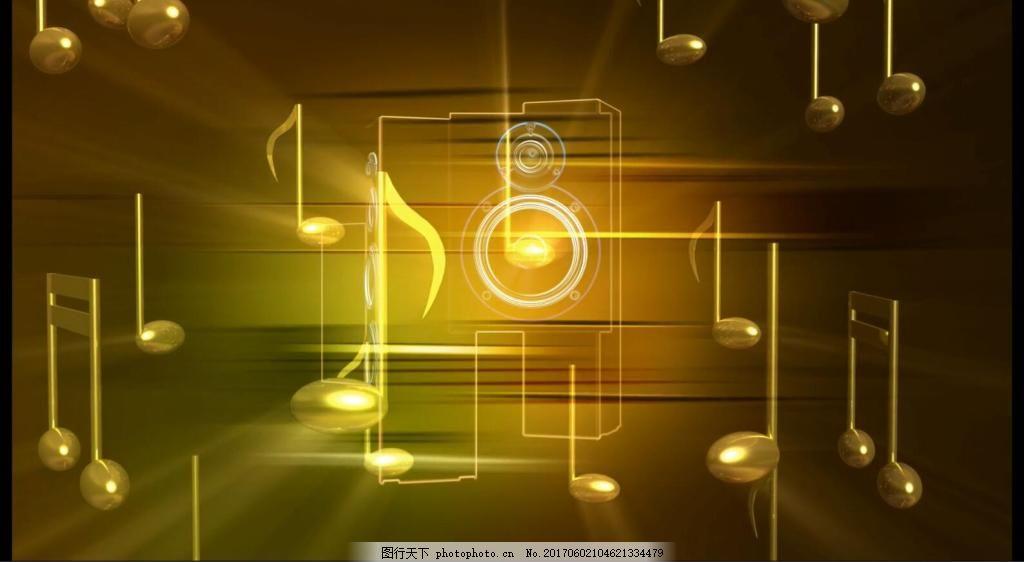 音符 动感 金色 音乐电视背景 绚丽背景 舞台背景 影视特效素材 影视