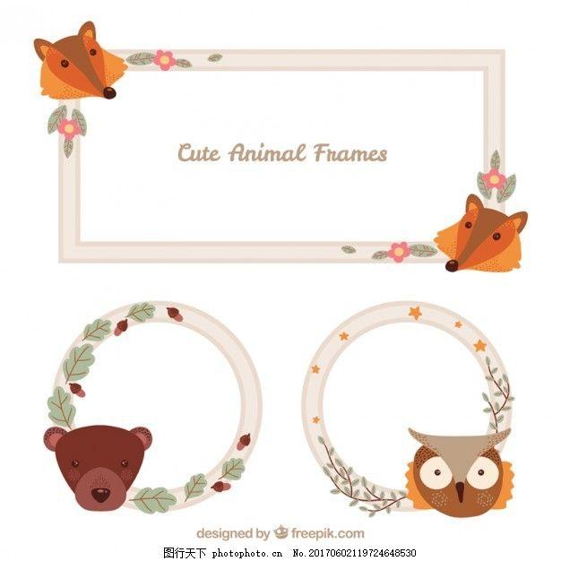 自然 动物 手绘 森林 可爱 熊 猫头鹰 装饰 绘画 狐狸 可爱的动物 脸