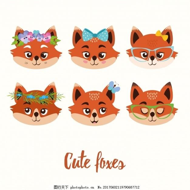 可爱的狐狸收藏 动物 脸 可爱 颜色 狐狸 头 可爱的动物 收集 设置