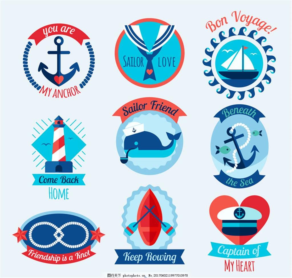 9款扁平化航海标签矢量素材 船锚 爱心 海军领 帆船 灯塔 鲸鱼 缆绳
