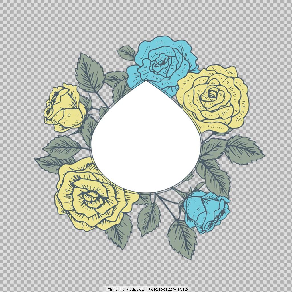 圆形花边免抠png透明图层素材 淘宝边框花边 花纹素材 欧式花纹元素