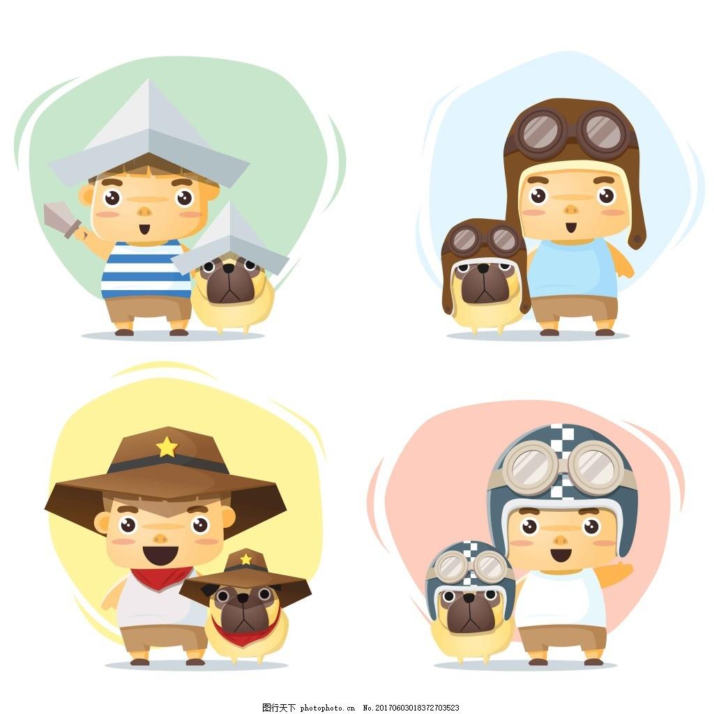 孩子和小狗 卡通 可爱 帽子 孩子 小狗 动物 飞行员 船员 职业