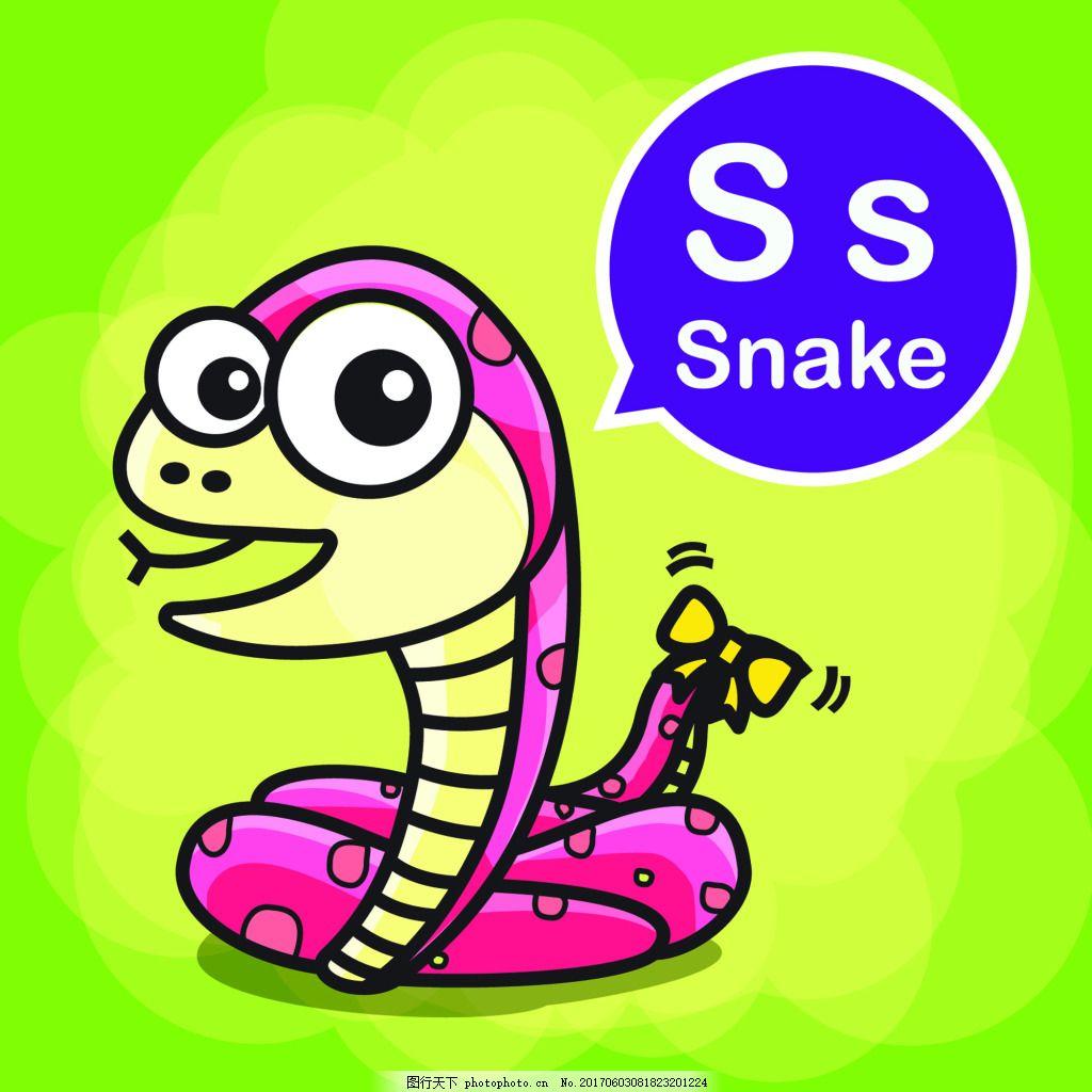 蛇卡通小动物矢量背景素材 粉色 英语 幼儿园 教学 学习 卡牌 卡通