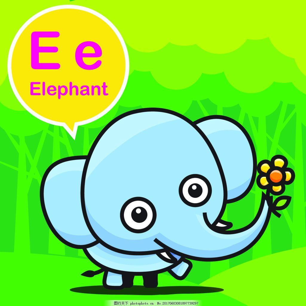 大象卡通小动物矢量背景素材 花朵 英语 幼儿园 教学 学习 卡牌