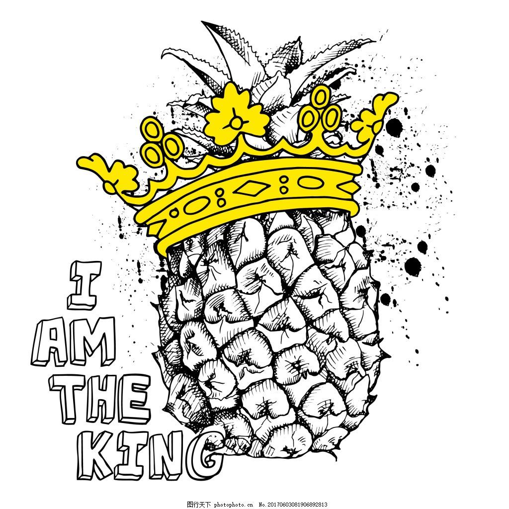 手绘菠萝插画 创意 素描 皇冠 水果