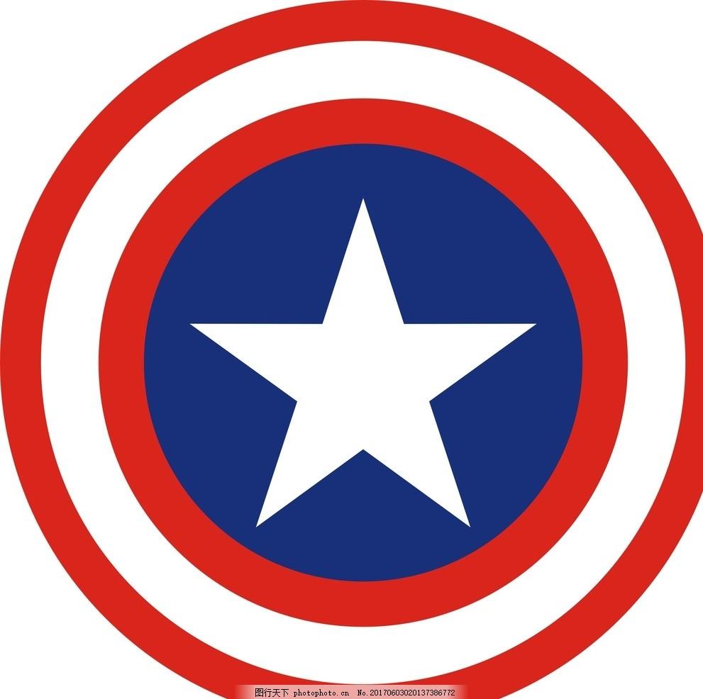 美国队长盾牌 盾牌 美队 美国队长 漫威 超级英雄 设计 标志图标 其他