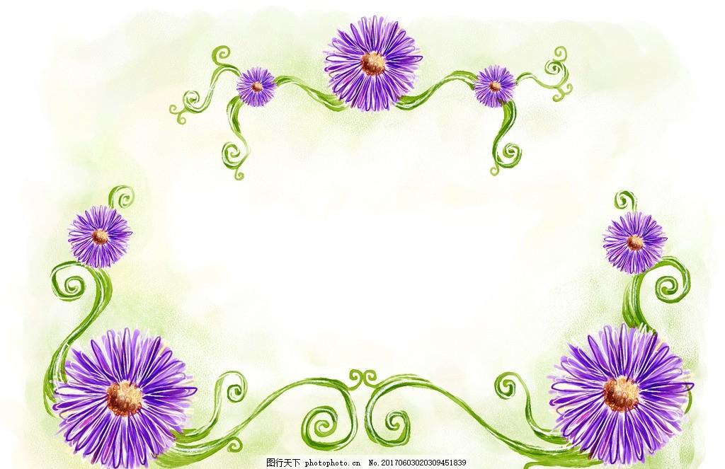 紫色 菊花 花朵 绿色 藤蔓 小清新 水彩 花边边框 背景 底纹 设计
