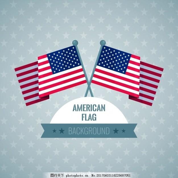 设计 国旗 星星 平面 平面设计 美国 文化 美国国旗 自由 国家 明星