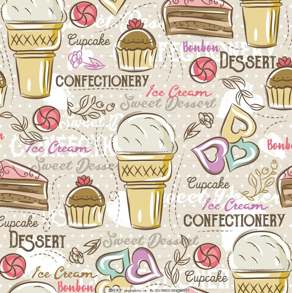 美味手绘甜品背景 底纹 冰淇淋 蛋糕 烘培 食品