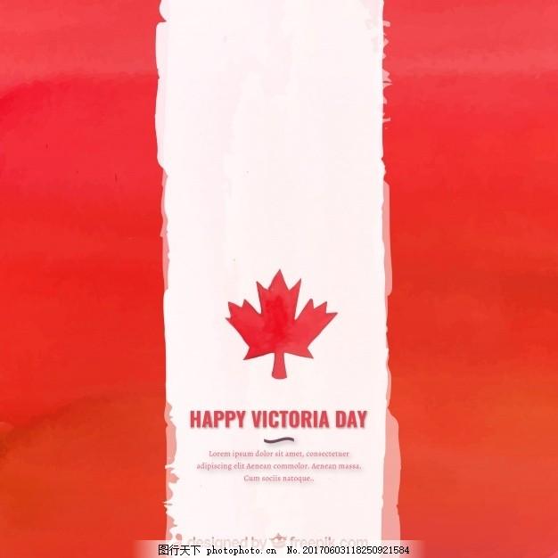 水彩加拿大国旗背景