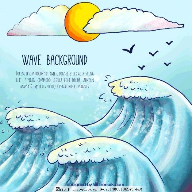 波浪手绘背景 抽象 水 夏天 自然 大海 阳光 云鸟 海洋 自然背景
