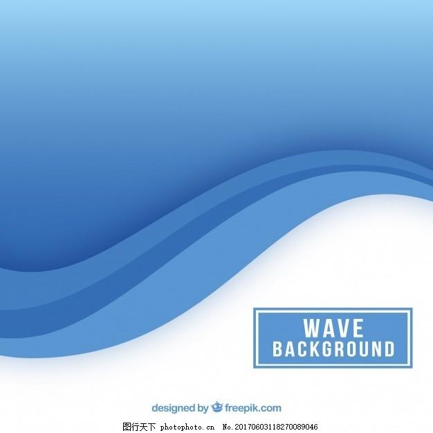 蓝色波背景 背景 抽象背景 抽象 波浪 蓝色 线条 抽象线条 现代 曲线