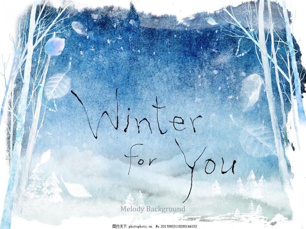 冬天下雪创意手绘背景
