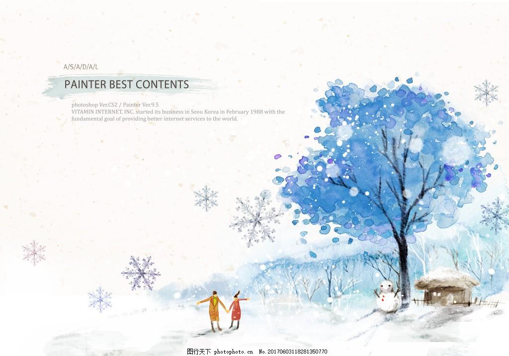 简约冬天下雪手绘背景 艺术花纹 经典花纹 韩国时尚花纹 背景底纹