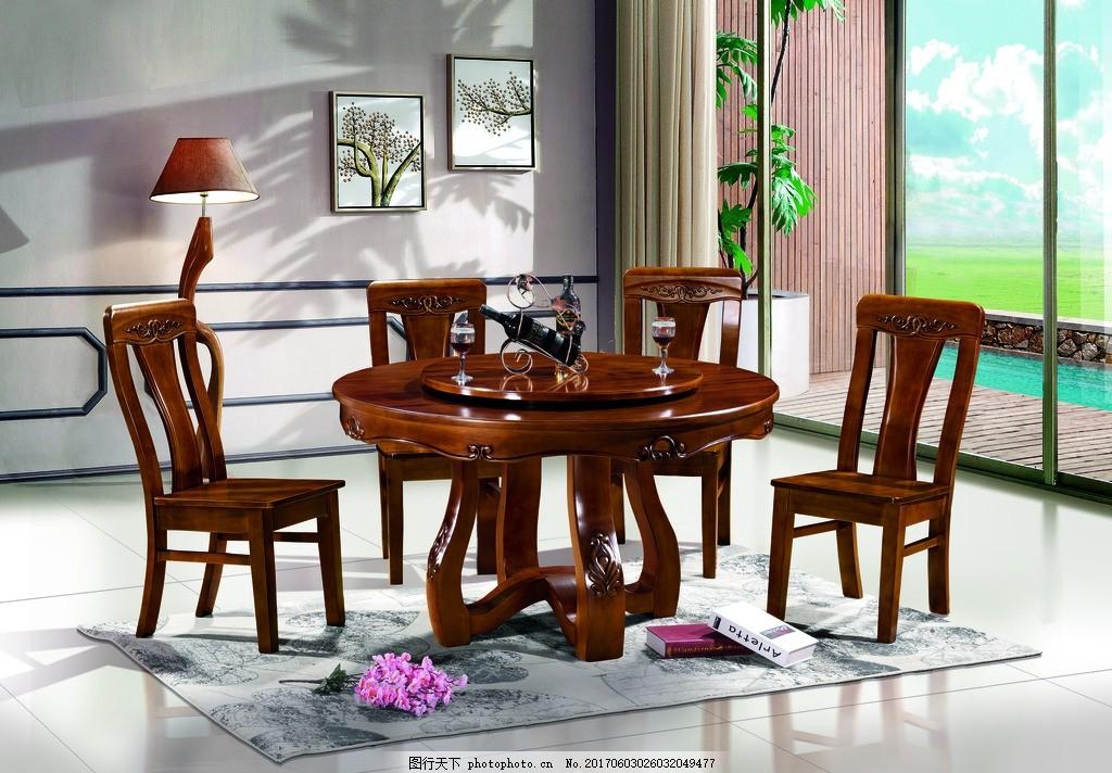 中式餐桌图片
