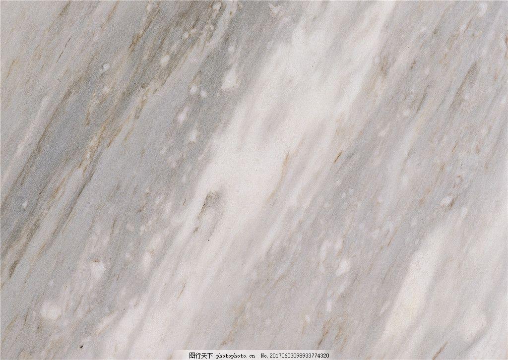 灰色大理石纹理图 玉石贴图 砂岩贴图 大理石贴图 石材纹理 石头纹理