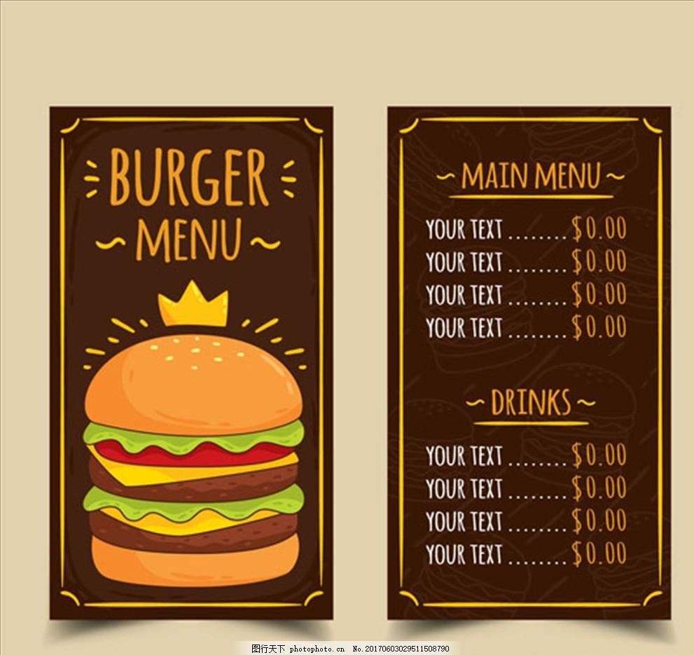 手绘汉堡菜单 汉堡海报 汉堡宣传单 学生套餐 汉堡网团 爆米花 鸡腿