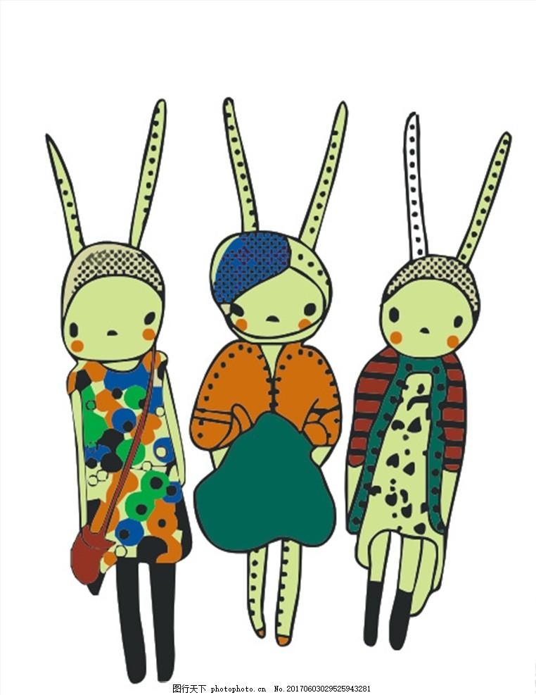 小兔子 可爱 三只 长耳朵 时尚小兔 设计 广告设计 广告设计 cdr