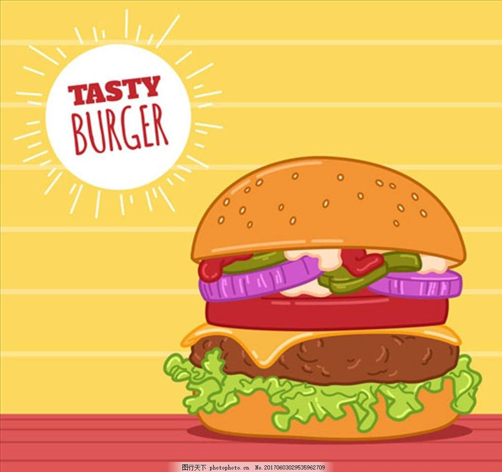 手绘开胃汉堡 汉堡海报 汉堡宣传单 学生套餐 汉堡网团 爆米花 鸡腿