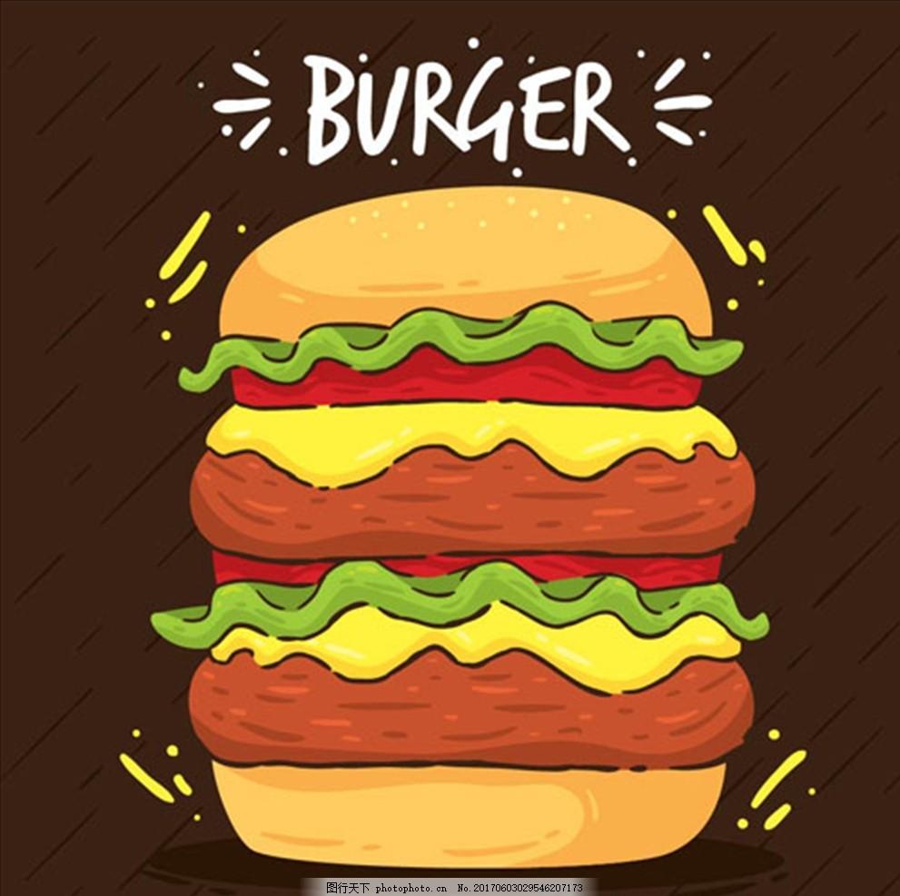 手绘风格双层汉堡 汉堡海报 汉堡宣传单 学生套餐 汉堡网团 爆米花