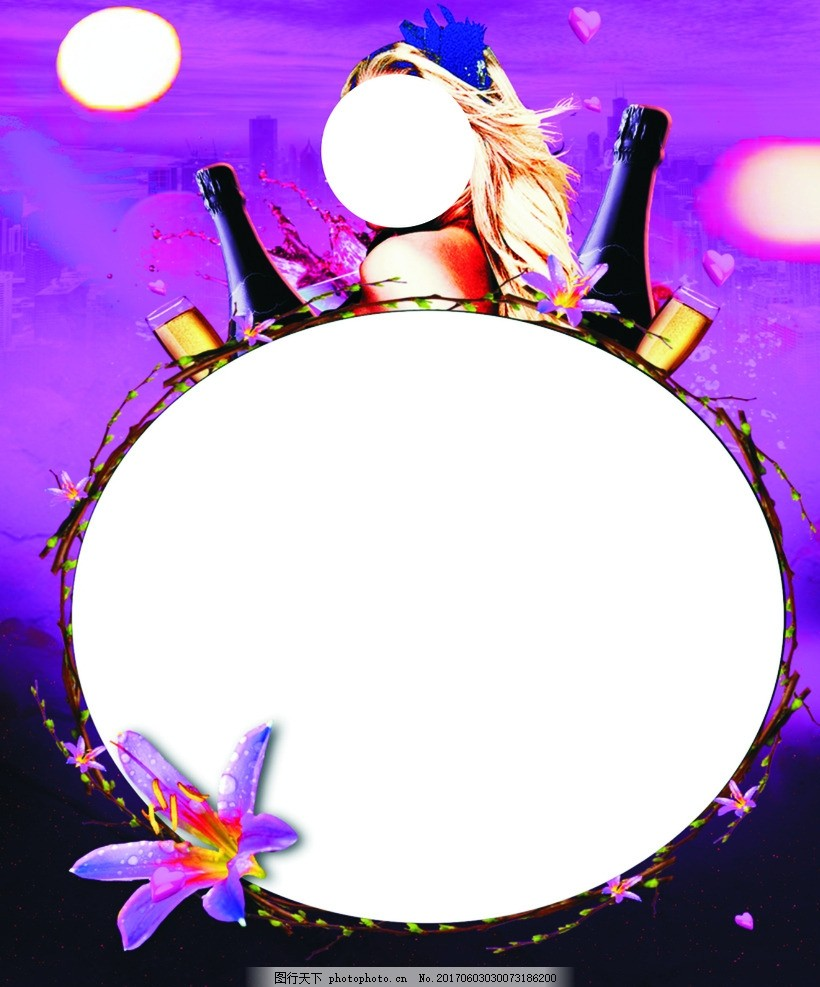 酒吧 夜店 拍照框 海报 相框 潮 设计 广告设计 海报设计 cdr