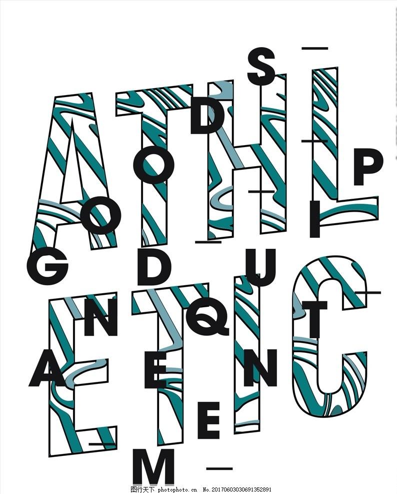 字母设计 字母印花 字体印花 线条字母 字母花纹 字体花纹 矢量图案