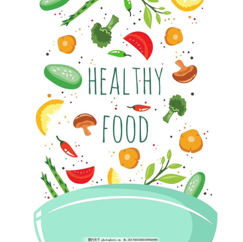手绘食物健康 水彩 彩色 绿色 健身 番茄 辣酱 芦荟 柠檬 西兰花