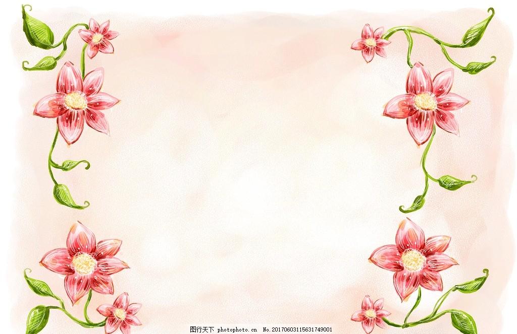 花朵藤蔓小清新边框底纹