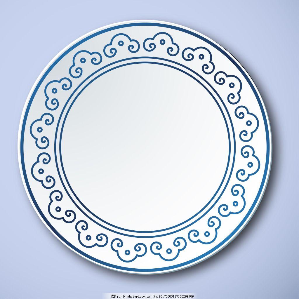 线条中式青花瓷花纹边盘子