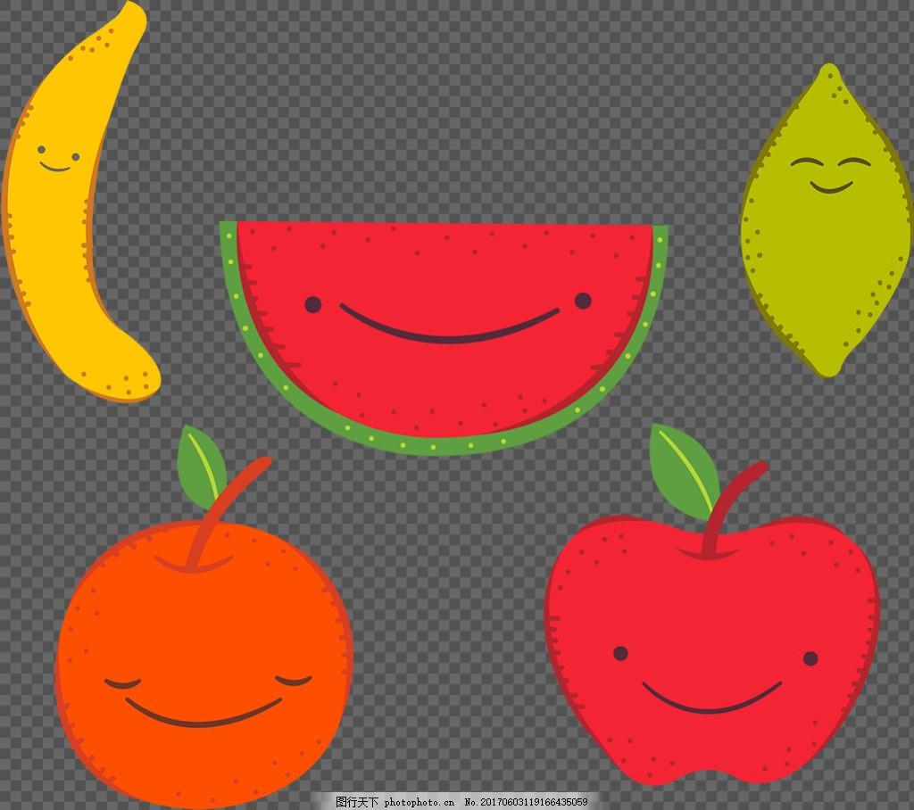 可爱水果插画图标免抠png透明图层素材