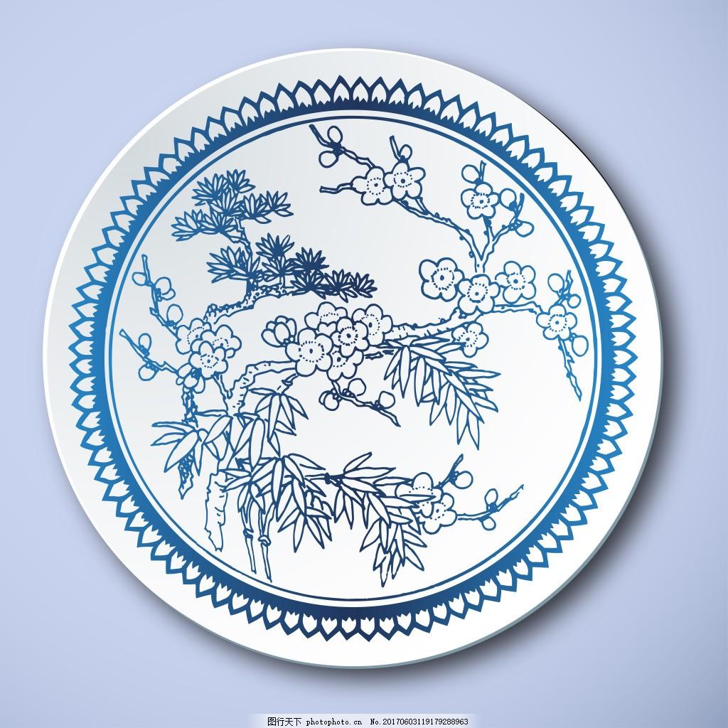中式梅花树枝花纹盘子 花边 蓝色 青花瓷 复古 矢量 素材 盘子