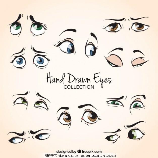 一副美丽的眼睛 手 卡通 漫画 手绘 绘画 元素 素描 包装 草图