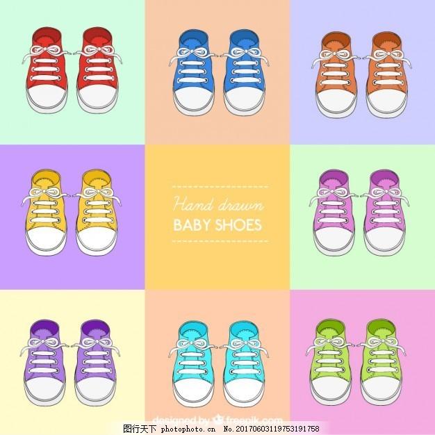 手绘彩色婴儿鞋 时尚 儿童 五