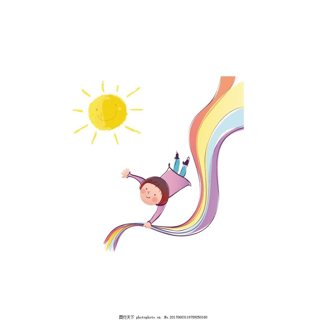 卡通人物彩色飘带太阳元素