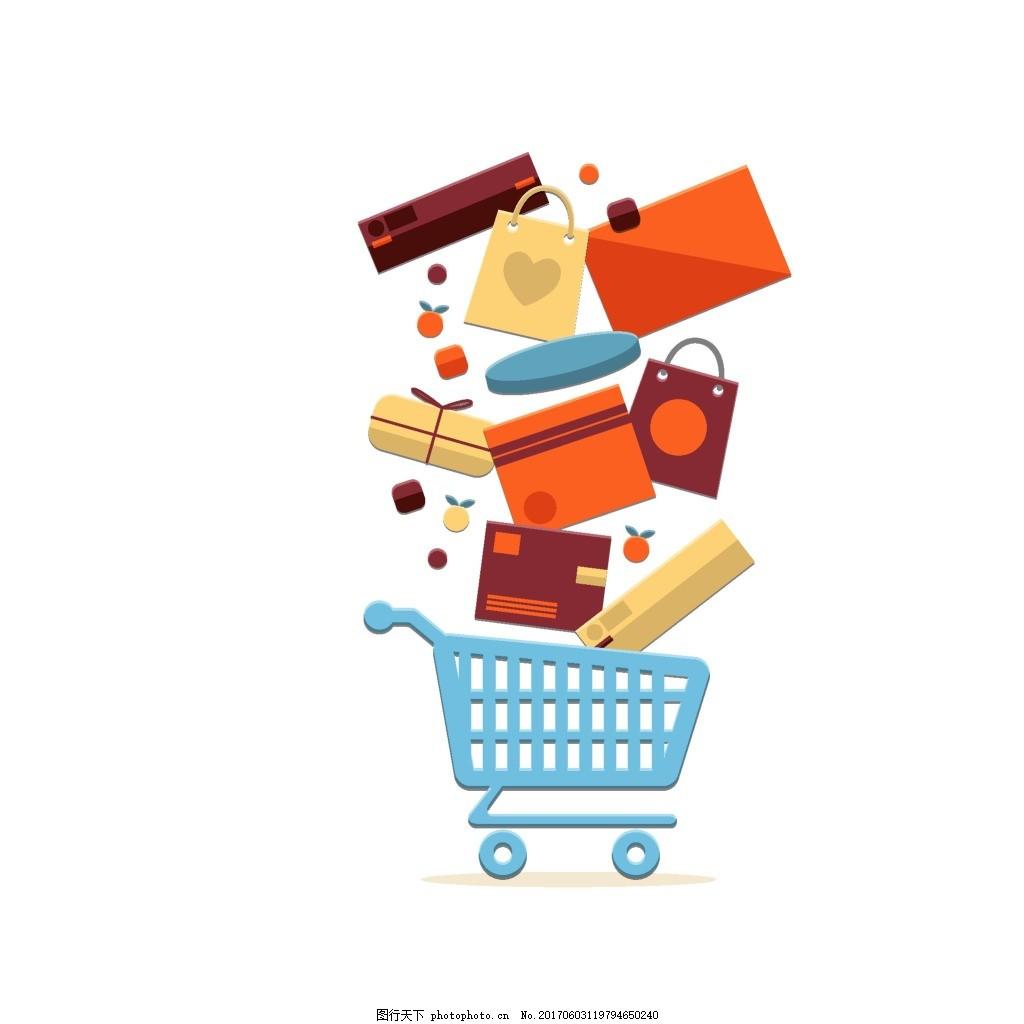手绘购物车元素 手绘 礼盒 购物袋 超市 购物车 素材