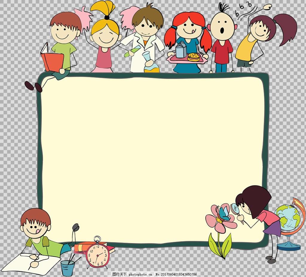 可爱学生小孩边框免抠png透明图层素材
