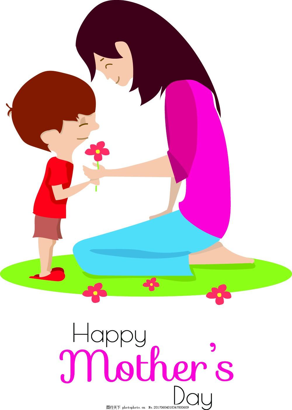 母亲节给妈妈送花的男儿插画 节日 手绘 卡通 海报 引导页 闪屏