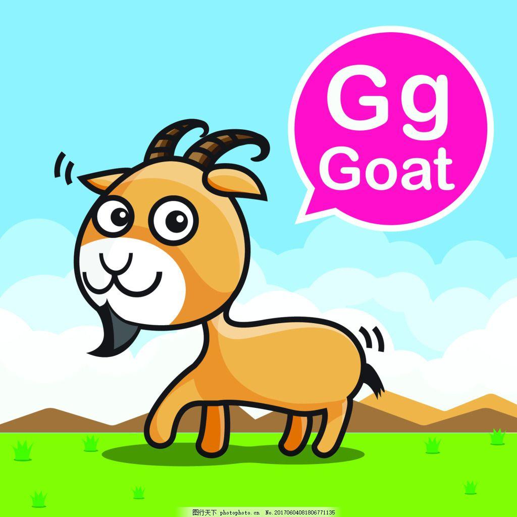 山羊卡通小动物矢量背景素材 长角 英语 幼儿园 教学 学习 卡牌