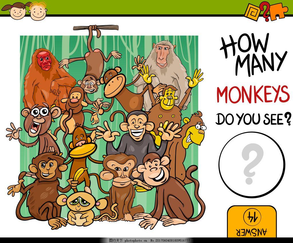 卡通的猴子 动物 可爱 卡通 猴子 猩猩 顽皮 调皮