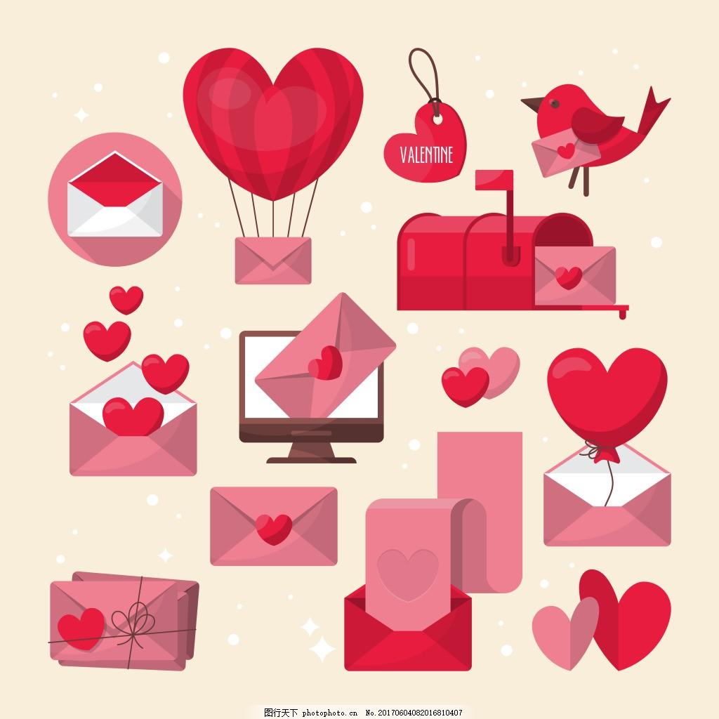 卡通爱心信件 插画 热气球 信箱 小鸟 浪漫