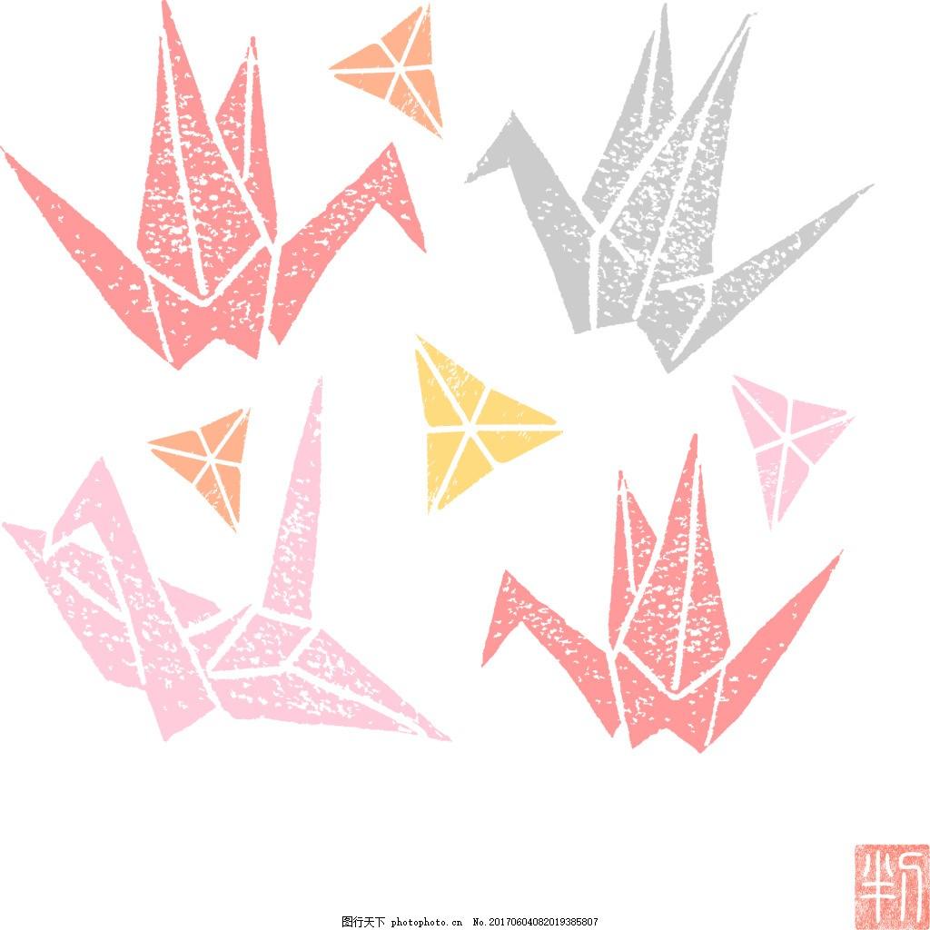 千纸鹤设计素材合集 卡通 粉色 日系 图案 绘画 物品 水彩 手绘