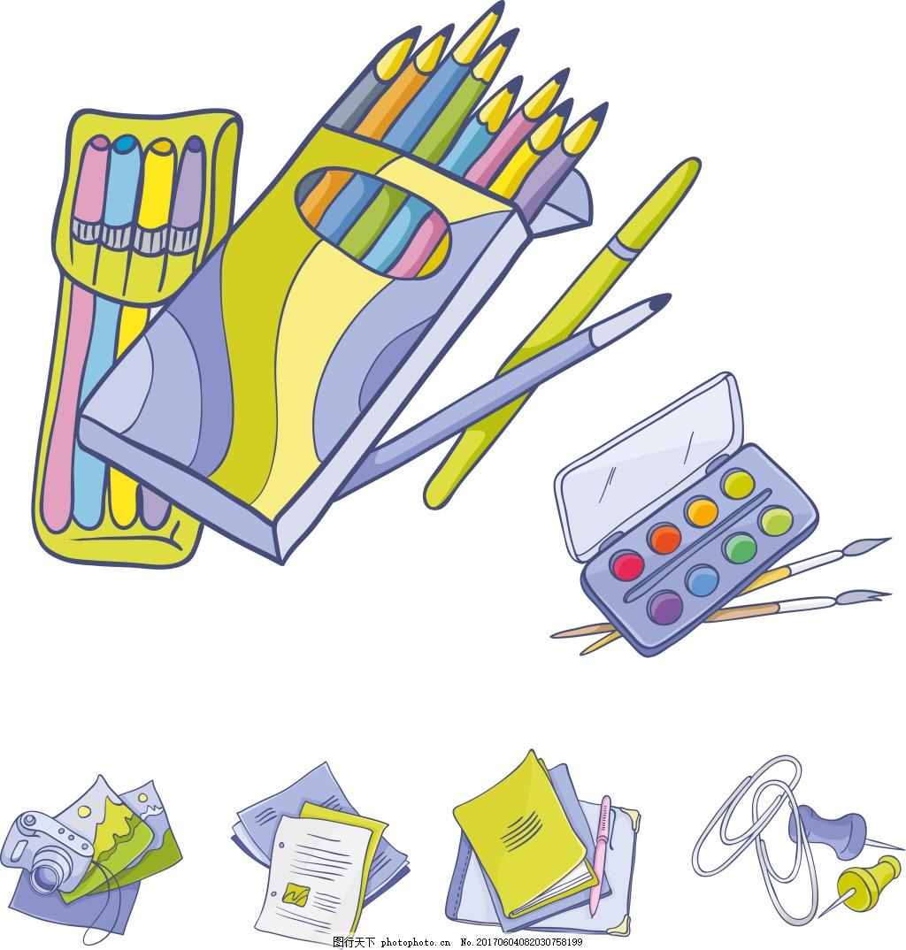 手绘文具插画 彩色 铅笔 水彩颜料 书本