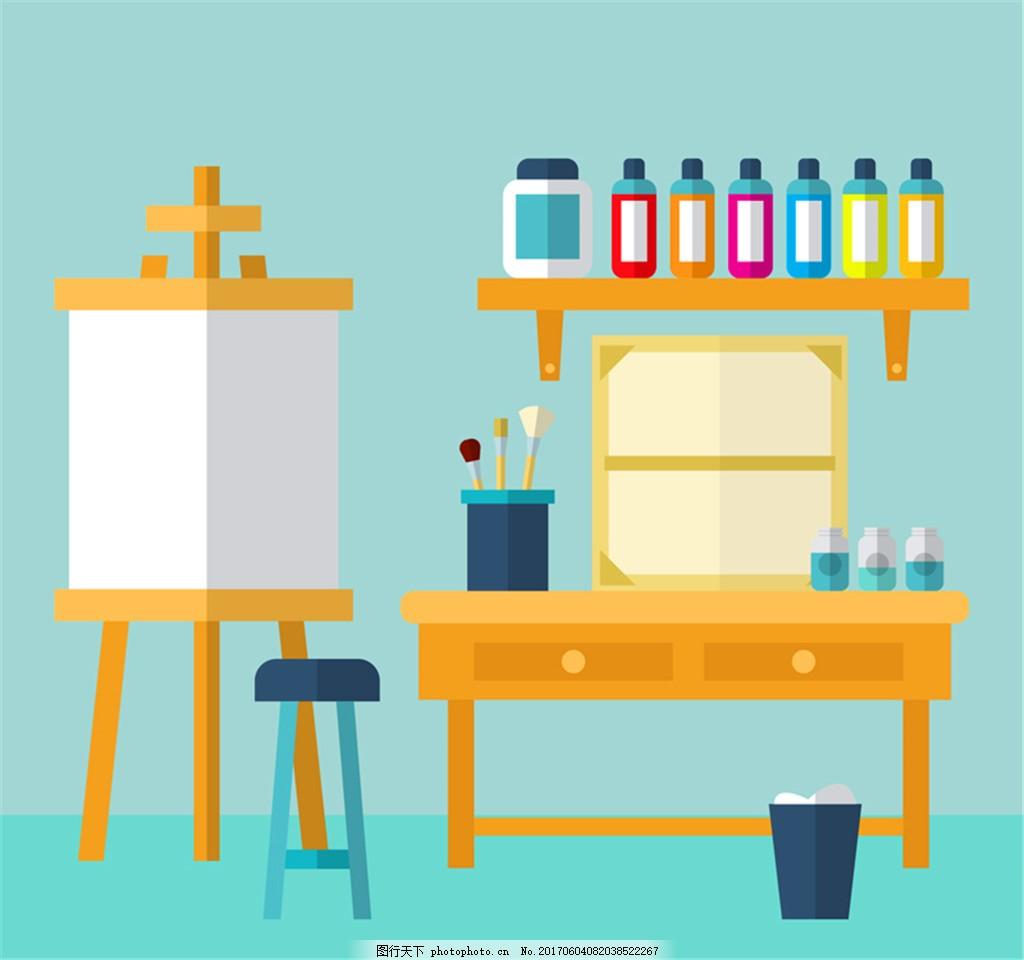 化整洁画室设计矢量图 画架 画板 颜料 笔筒 椅子 桌子 画笔 垃圾桶