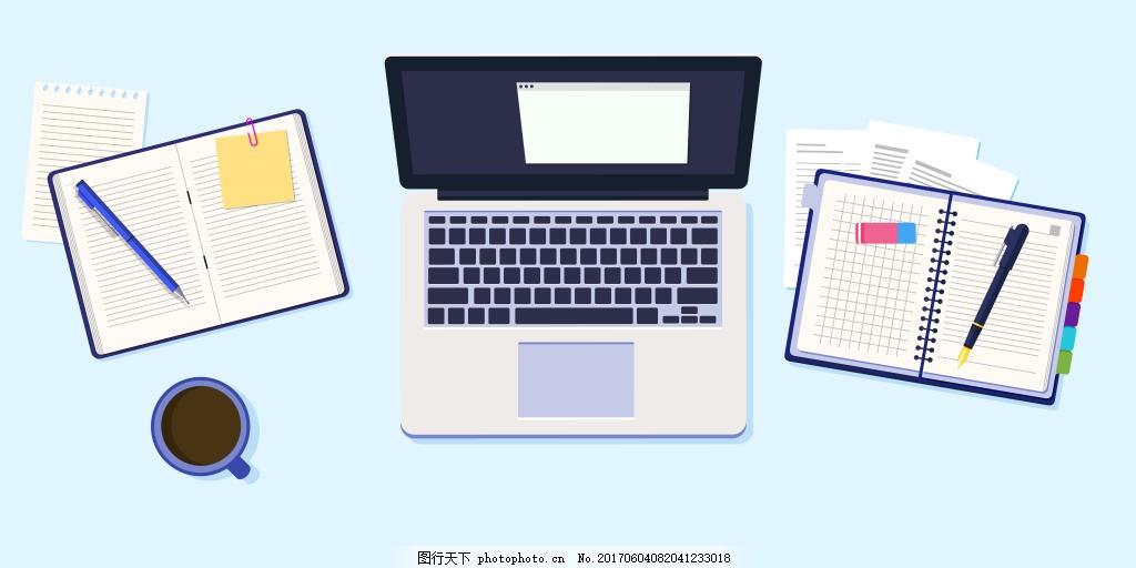 商务办公用品 笔记本 电脑 记事本 咖啡 便条 铅笔