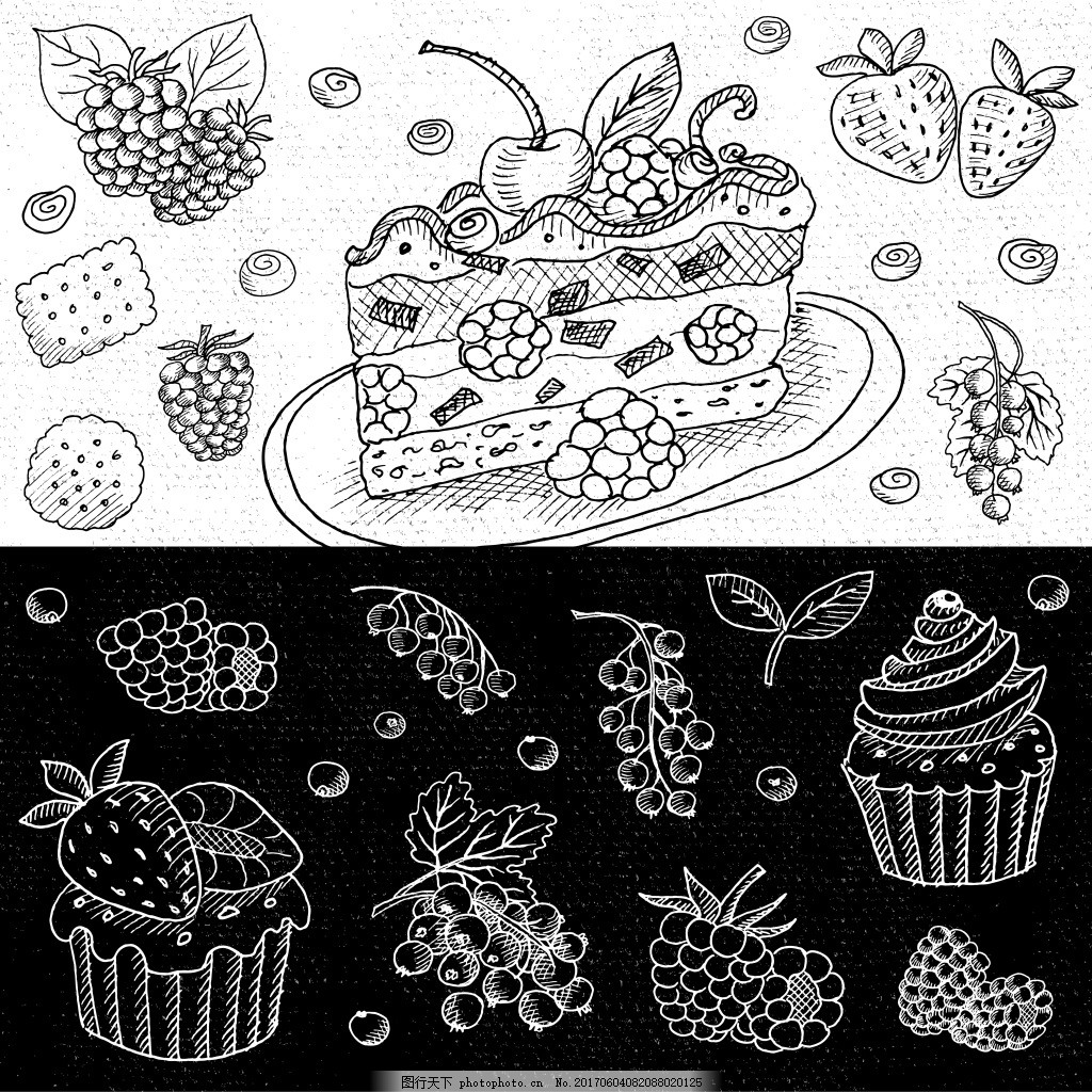 草莓蛋糕葡萄黑板手绘水果矢量素材 杯子 卡通 线条 手绘画 手绘图片图片