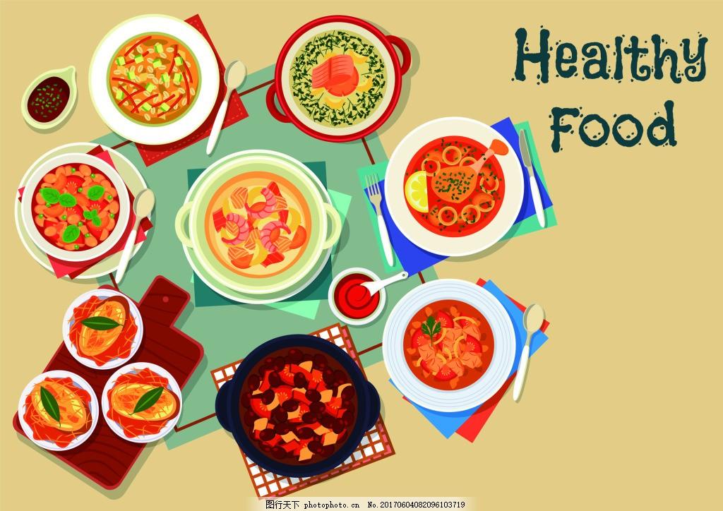 饮食俯拍手绘扁平化矢量 宣传 海报 健康 桌面 卡通 美食 摆拍