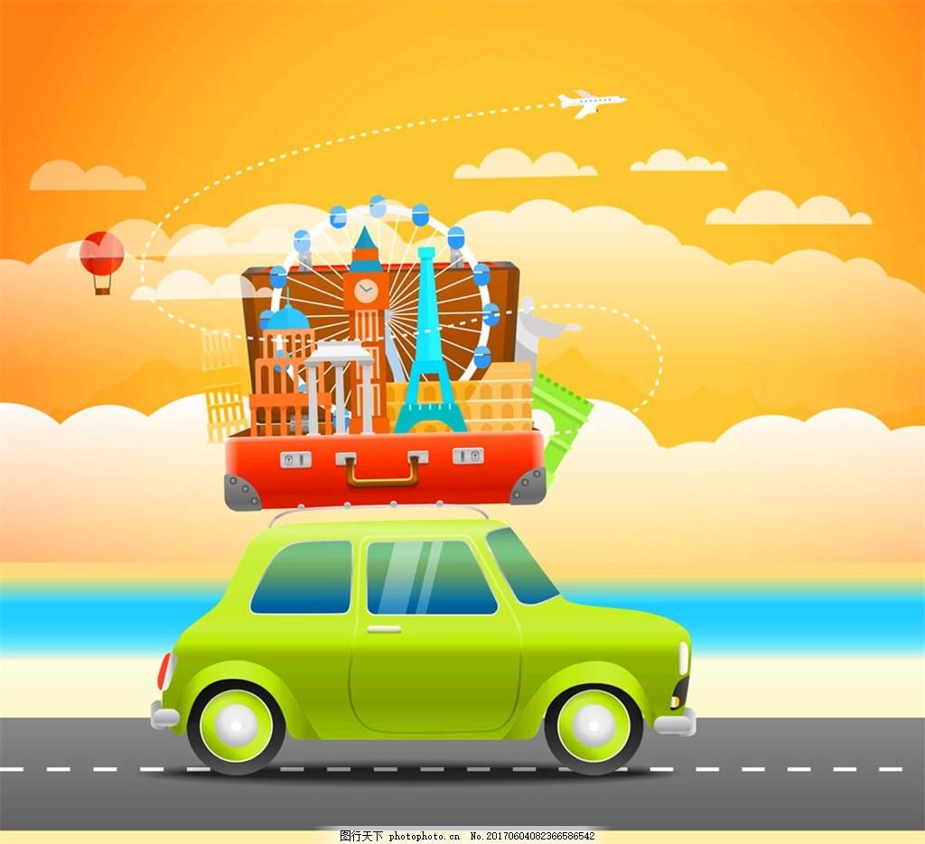 旅游卡通漫画 旅游海报 汽车 矢量 交通 公路 摩天轮 飞机城堡图片